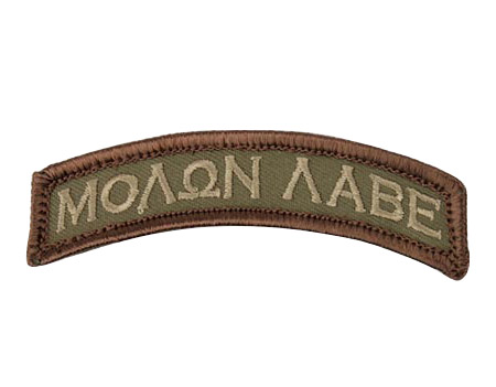 Mil-Spec Monkey Molon Labe TabForest Morale Patch